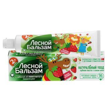 cumpără Lesnoi B Pasta d. pentru copii 50ml (de la 2ani) în Chișinău