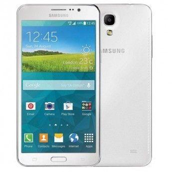 Samsung G7508Q Galaxy Mega 2 White Dual
