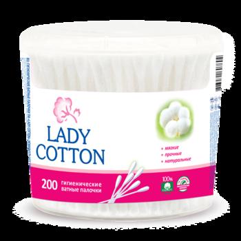купить Палочки ватные Lady Cotton, 200 шт. (коробка) в Кишинёве