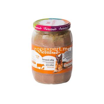 купить Леопольд с телятиной и мясом утки, рисом и овощами 720gr в Кишинёве