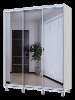 City Lite 3-дверные зеркала заднего вида 2,25 м x 1,8 м x 0,6 м белое дерево 0449