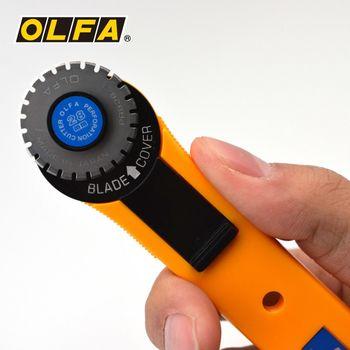 Нож OLFA PRC-3