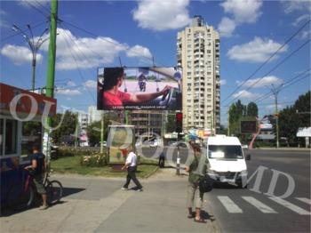 cumpără KBT25012B în Chișinău