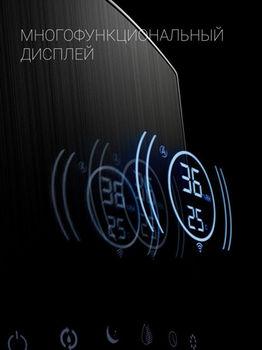 купить Увлажнитель воздуха Polaris PUH 9105 IQ Home в Кишинёве