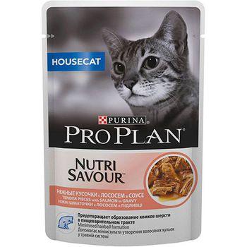 купить Pro Plan для кошек, живущих в помещении в Кишинёве