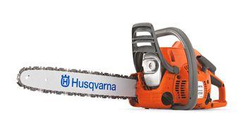 купить Цепная бензопила Husqvarna 236 в Кишинёве