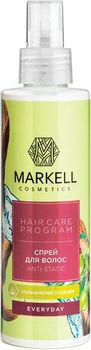 купить Спрей для волос Anti-static  Мarkell Everyday 200 мл в Кишинёве