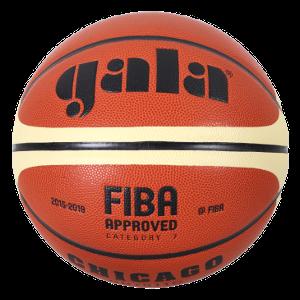 Мяч баскетбольный Gala Chicago N6 6011 FIBA (81)