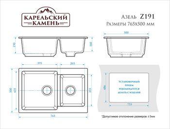 купить Матовые кухонные мойки из литьевого мрамора  (песочный.) 191/Q5 в Кишинёве
