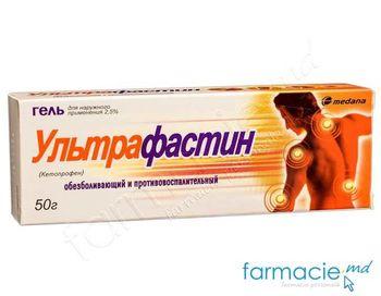 купить Ультрафастин гель 2,5 % 50 г N1 в Кишинёве