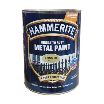 Hammerite Краска для металла Золотистая гладкая 2.5л