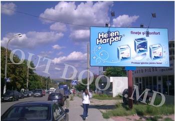купить KBT32003A в Кишинёве