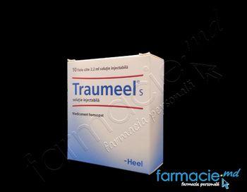купить Traumeel® S sol. inj.2,2 ml N10 в Кишинёве