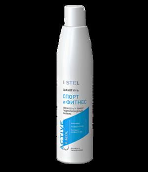Șampon pentru toate tipurile de păr, ESTEL Curex Active, 300 ml., Sport și Fitnes