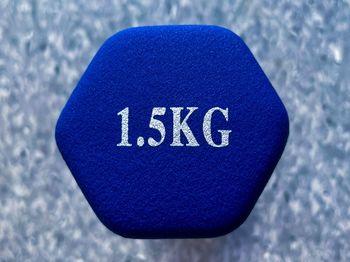 купить Гантели 1.5 kg S142-8 в Кишинёве