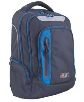 Школьный рюкзак Yes I темно-синий
