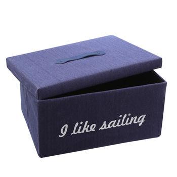 купить Коробка с морской тематикой 350x250x450 мм, синий в Кишинёве