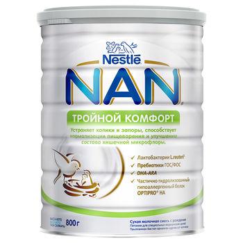 cumpără Nestle NAN Triplecomfort 800g în Chișinău