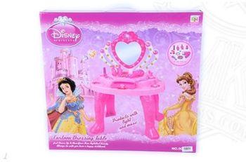 cumpără Set frumuste Disney în Chișinău