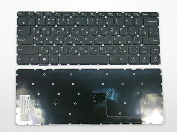 Keyboard Lenovo Ideapad 110-14 110-14IBR 110-14ISK  w/o frame ENG/RU Black