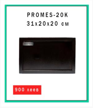 promes-20К
