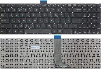 "Keyboard Asus X502 X551 X553 X554 X555 F551 P551 A553 D550 D553 R556 R512 F555 K555 A555 w/o frame ""ENTER""-small ENG/RU Black"