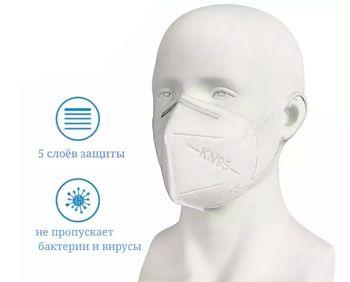 Маска респиратор KN 95