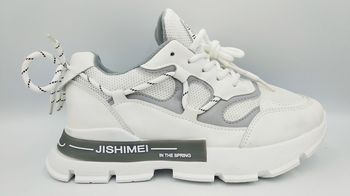 Jishimei (WB-198)