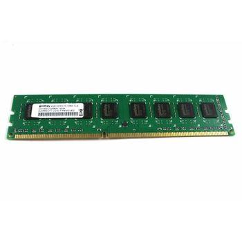 купить 4GB DDR3-1600MHz Goldkey PC12800, CL11, 1.5V в Кишинёве
