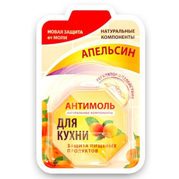 купить Sano Антимоль для кухни Апельсин 1шт 800011 в Кишинёве