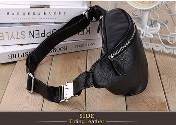 купить Кожаная сумка  Tiding - поясная сумка в Кишинёве