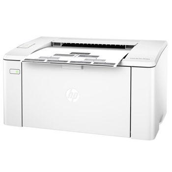 купить HP LaserJet Pro M102w, White в Кишинёве