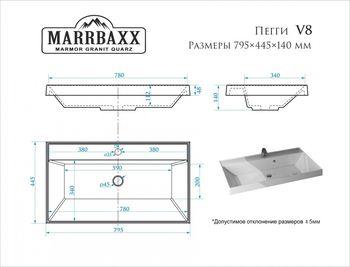 купить Умывальник на мебель Marrbaxx V008Q4 (Black) в Кишинёве