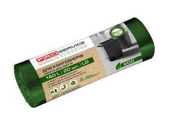 Пакеты для мусора эко PROservice LD, 160 л, 20 шт, зеленый