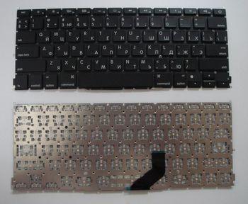 "Keyboard Apple Macbook Pro 13"" A1425 w/o frame ""ENTER""-small ENG/RU Black"