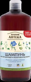 """Шампунь для волос Ромашка лекарственная """"ЗЕЛЁНАЯ АПТЕКА"""" 1 л."""