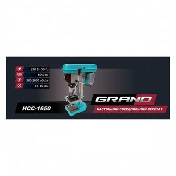 Сверлильный станок 1,65 кВт Grand HCC 1650