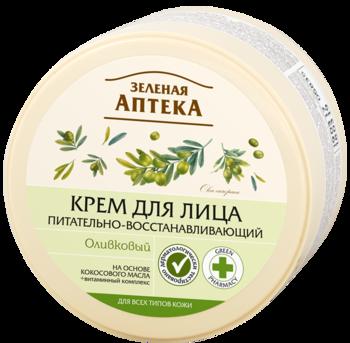 """Зеленая аптека. Крем для лица. """"Оливковый питательно-восстанавливающий"""" 200 мл."""