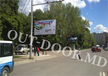 cumpără KBU25069B în Chișinău