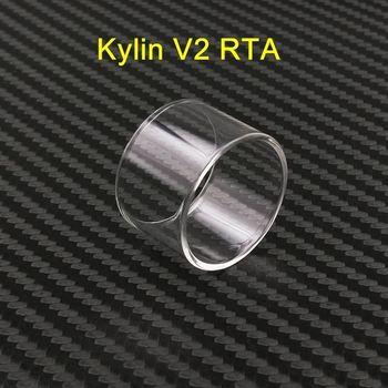 купить KYLIN V2 RTA REPLACEMENT GLASS 3ML в Кишинёве