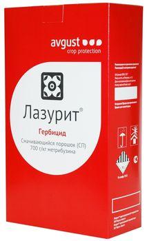 купить Лазурит - гербицид для защиты посевов картофеля, кукурузы, томата - Август в Кишинёве