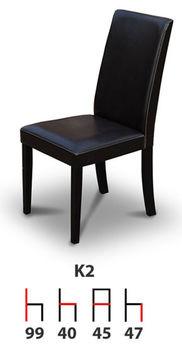 купить Кресло K2 в Кишинёве