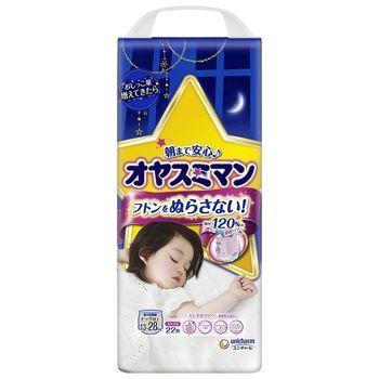 купить Ночные подгузники-трусики для девочек Moony BIG (13-28 кг) 22 шт в Кишинёве