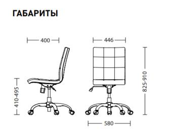 купить RALPH GTS chrome P ECO-50 в Кишинёве