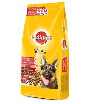 купить Pedigree Adult Vital 1 kg для крупных пород с говядиной в Кишинёве