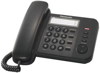 купить Panasonic KX-TS2352 UAB Black в Кишинёве
