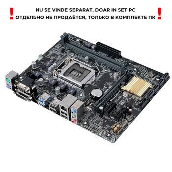 Placa de baza ASUS H110M-K Intel H110, LGA1151, Dual DDR4 2133MHz, PCI-E 3.0/2.0 x16, DVI-D/RGB, USB 3.0, SATA 6Gb/s, SB 8-ch, Gigabit LAN (placa de baza/материнская плата)