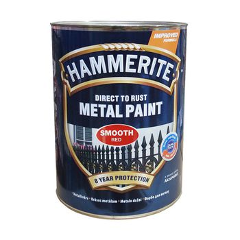 Hammerite Краска для металла Красная гладкая 2.5л