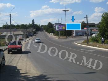 cumpără EDN79037A în Chișinău