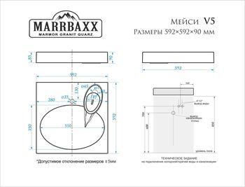купить Раковины над стиральными машинами черная V005Q4 в Кишинёве